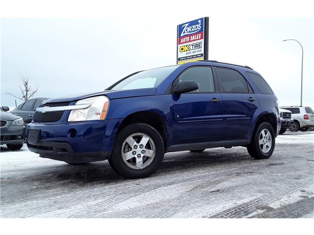 2007 Chevrolet Equinox LS (Stk: P572) in Brandon - Image 1 of 18