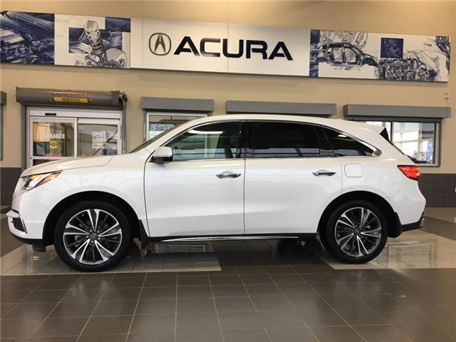 2020 Acura MDX Tech (Stk: 50030) in Saskatoon - Image 2 of 23