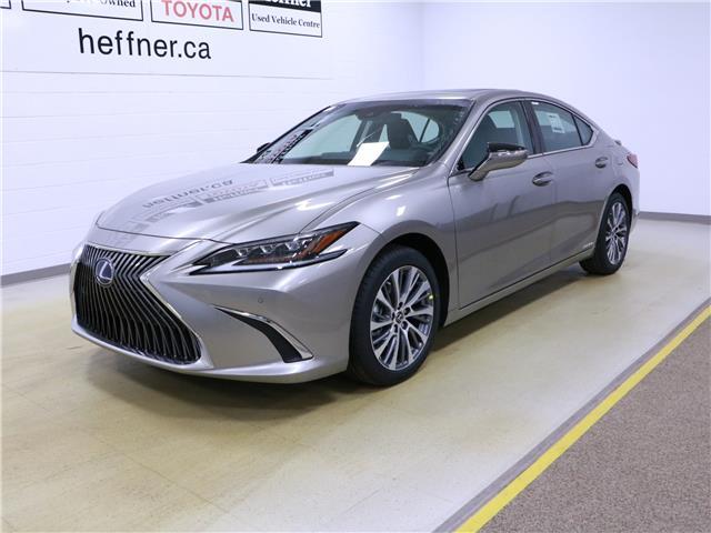 2020 Lexus ES 300h Signature (Stk: 203147) in Kitchener - Image 1 of 5