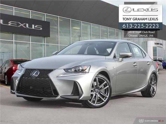 2020 Lexus IS 300 Base (Stk: P8647) in Ottawa - Image 1 of 27