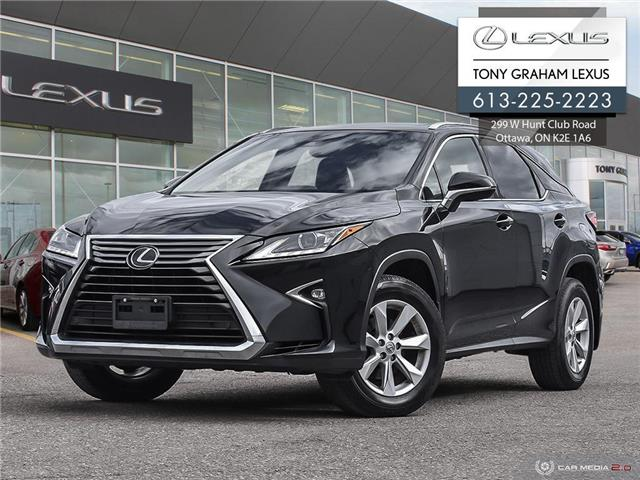 2017 Lexus RX 350 Base (Stk: Y3526) in Ottawa - Image 1 of 29