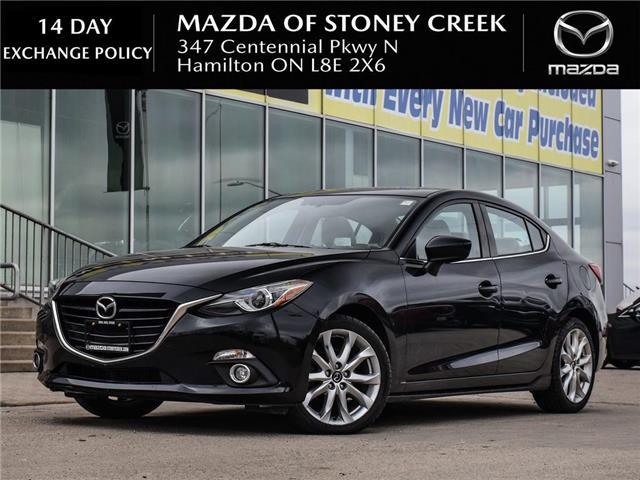 2016 Mazda Mazda3 GT (Stk: SU1480) in Hamilton - Image 1 of 24