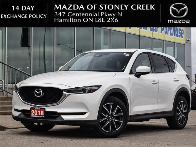 2018 Mazda CX-5 GT (Stk: SU1454) in Hamilton - Image 1 of 24
