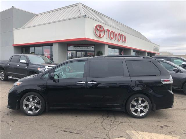 2014 Toyota Sienna  (Stk: P0055990) in Cambridge - Image 1 of 15