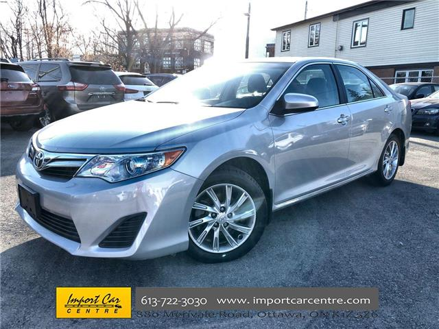 2014 Toyota Camry LE (Stk: 859983) in Ottawa - Image 1 of 24