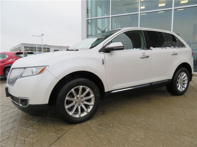 2015 Lincoln MKX Base (Stk: QL055) in London - Image 1 of 21