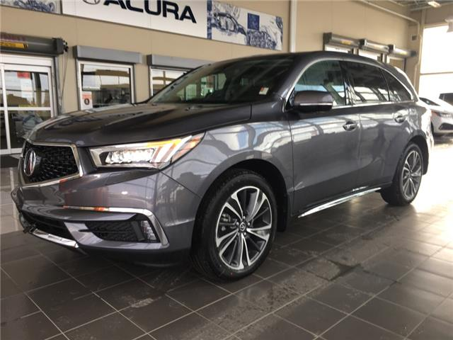 2020 Acura MDX Tech Plus (Stk: 50032) in Saskatoon - Image 1 of 21