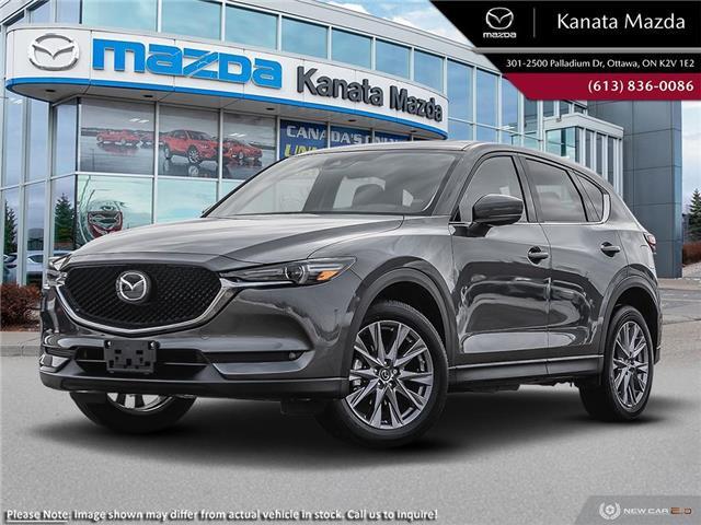 2019 Mazda CX-5 GT (Stk: 11027) in Ottawa - Image 1 of 23
