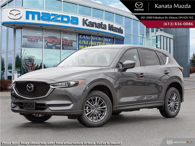 2019 Mazda CX-5 GS (Stk: 11110) in Ottawa - Image 1 of 23