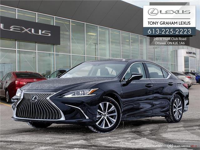2020 Lexus ES 350 Premium (Stk: P8675) in Ottawa - Image 1 of 27