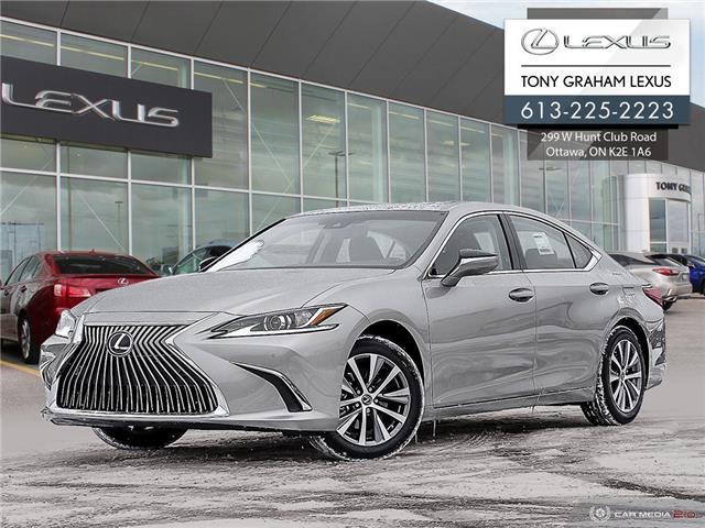 2020 Lexus ES 350 Premium (Stk: P8672) in Ottawa - Image 1 of 27