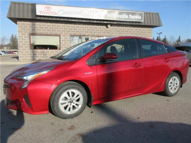 2017 Toyota Prius  (Stk: U7515) in Peterborough - Image 1 of 15