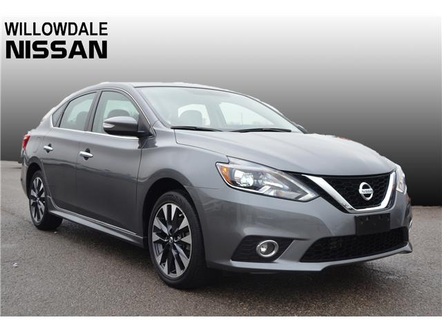 2016 Nissan Sentra 1.8 SR (Stk: N277A) in Thornhill - Image 1 of 28