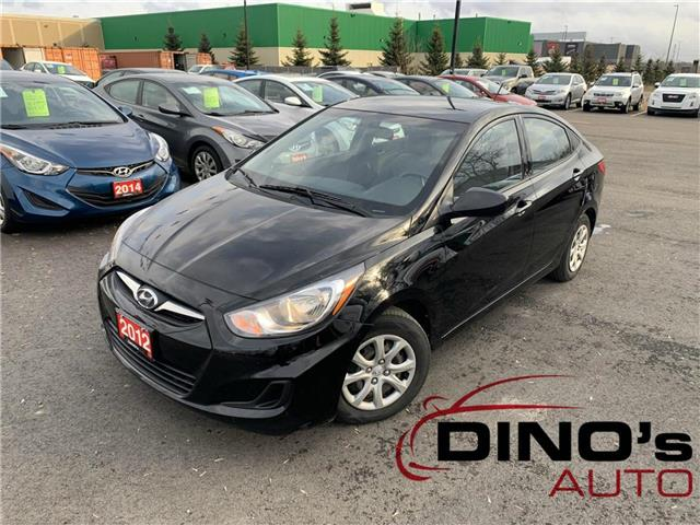 2012 Hyundai Accent  (Stk: 113592) in Orleans - Image 1 of 22