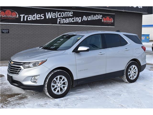 2018 Chevrolet Equinox 1LT (Stk: PP525) in Saskatoon - Image 1 of 22