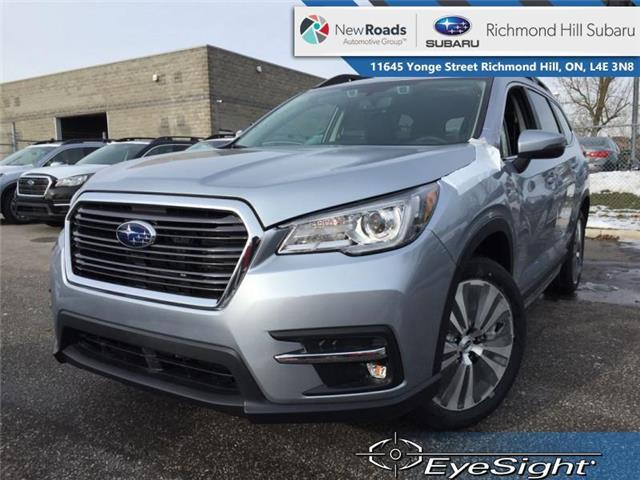 2020 Subaru Ascent Limited w/Captains Chairs (Stk: 34169) in RICHMOND HILL - Image 1 of 23