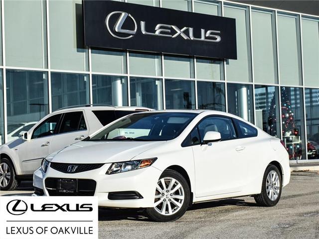 2012 Honda Civic EX (Stk: 20231A) in Oakville - Image 1 of 18