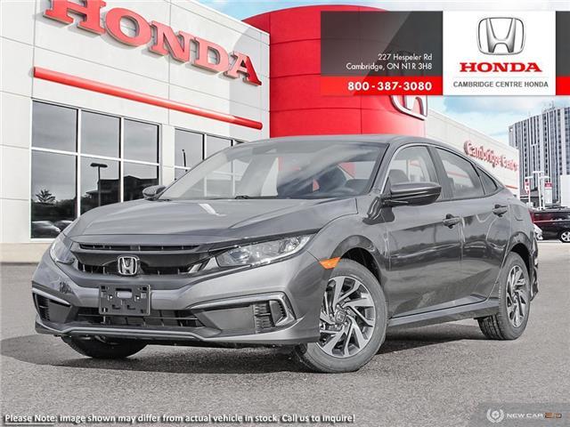 2020 Honda Civic EX (Stk: 20575) in Cambridge - Image 1 of 24