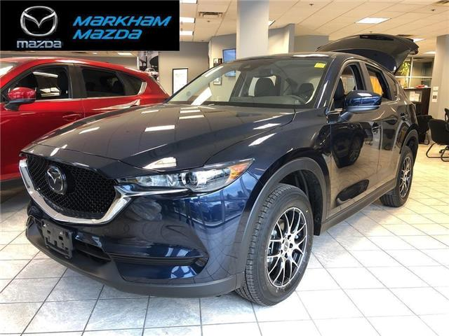 2019 Mazda CX-5 Signature (Stk: N190184) in Markham - Image 1 of 1