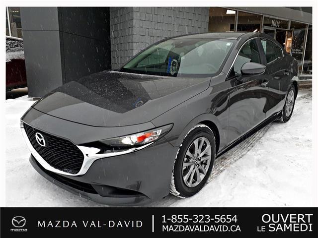 2019 Mazda Mazda3  (Stk: 19543A) in Val-David - Image 1 of 21