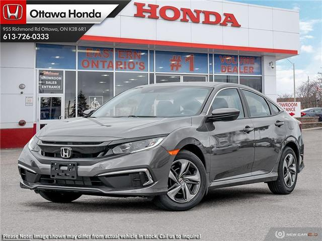 2020 Honda Civic LX (Stk: 331310) in Ottawa - Image 1 of 23