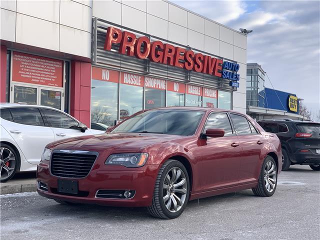 2014 Chrysler 300 S (Stk: EH378364T) in Sarnia - Image 1 of 11
