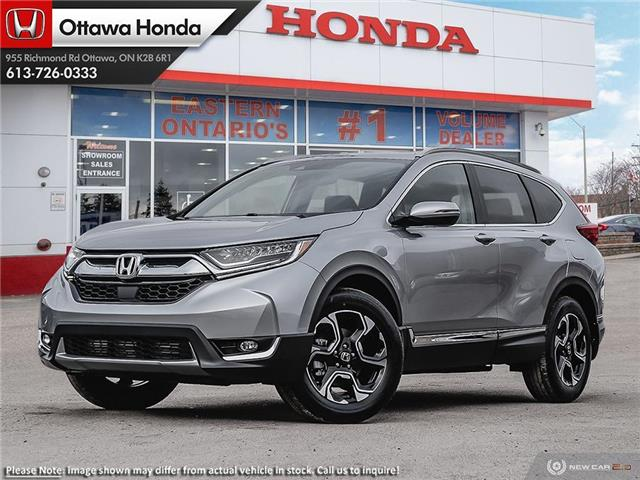 2019 Honda CR-V Touring (Stk: 325290) in Ottawa - Image 1 of 23