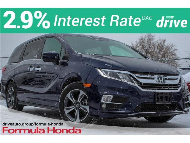 2019 Honda Odyssey EX-L 5FNRL6H65KB505868 B11617 in Scarborough