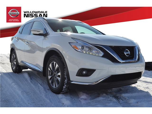 2016 Nissan Murano SV (Stk: C35403) in Thornhill - Image 1 of 27