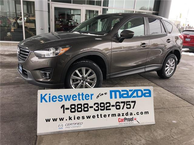 2016 Mazda CX-5 GS (Stk: 36118A) in Kitchener - Image 1 of 30