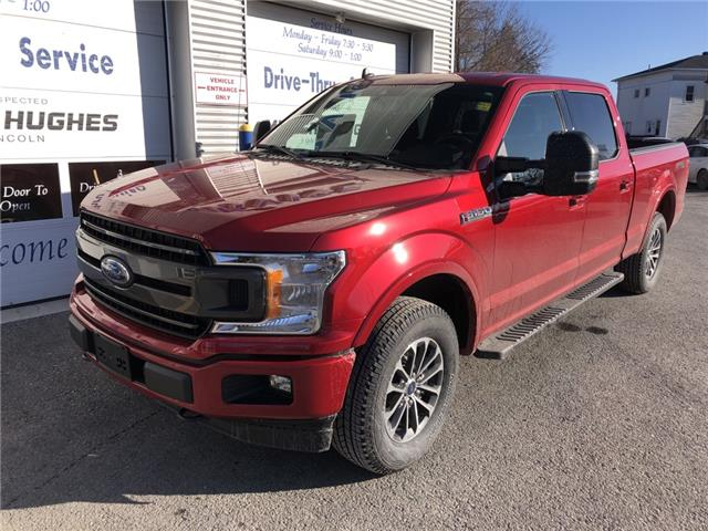 2020 Ford F-150 XLT (Stk: 20053) in Cornwall - Image 1 of 11