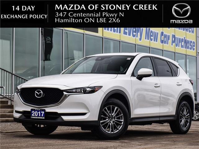 2017 Mazda CX-5 GS (Stk: SN1545A) in Hamilton - Image 1 of 20