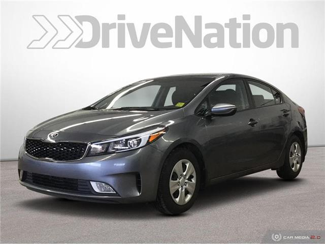 2017 Kia Forte LX+ (Stk: B2230) in Prince Albert - Image 1 of 25