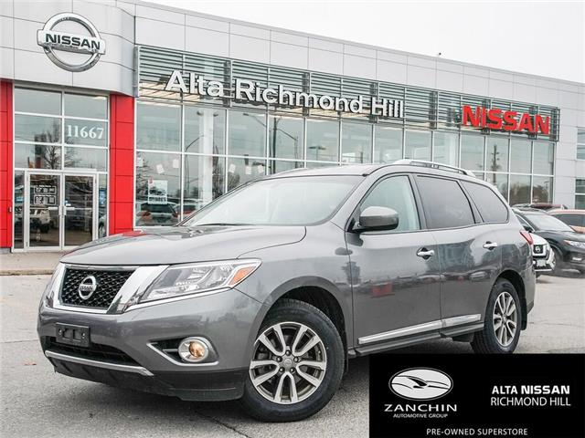 2015 Nissan Pathfinder SL (Stk: RY19P047A) in Richmond Hill - Image 1 of 6