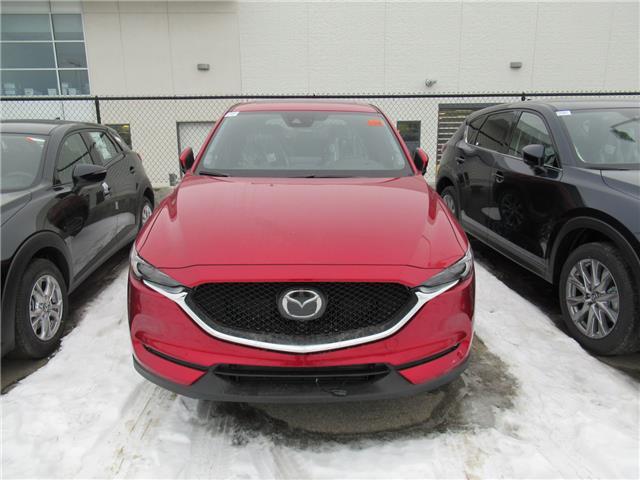 2020 Mazda CX-5 Signature (Stk: M2568) in Calgary - Image 1 of 1