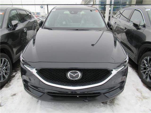 2020 Mazda CX-5 Signature (Stk: M2564) in Calgary - Image 1 of 1