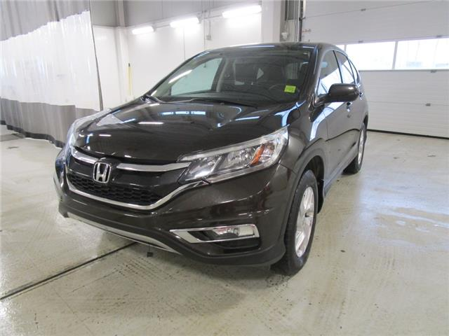 2015 Honda CR-V EX (Stk: 1991911) in Moose Jaw - Image 1 of 40