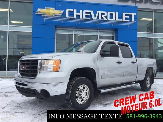 2010 GMC Sierra 2500HD SLE (Stk: 19469B) in Ste-Marie - Image 1 of 17