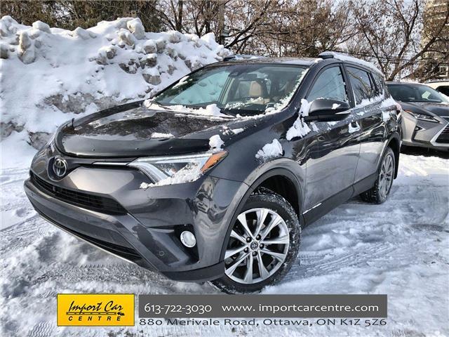 2017 Toyota RAV4 Limited (Stk: 552079) in Ottawa - Image 1 of 25