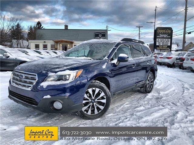 2017 Subaru Outback 3.6R Limited (Stk: 285603) in Ottawa - Image 1 of 26