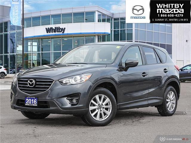 2016 Mazda CX-5 GS (Stk: P17532) in Whitby - Image 1 of 27