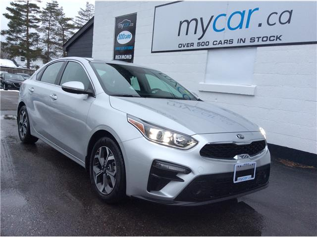 2020 Kia Forte EX (Stk: 200026) in Kingston - Image 1 of 20