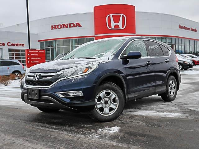 2016 Honda CR-V EX (Stk: B0459) in Ottawa - Image 1 of 24