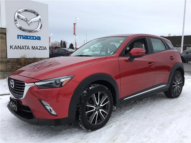 2017 Mazda CX-3 GT (Stk: 11197a) in Ottawa - Image 1 of 27