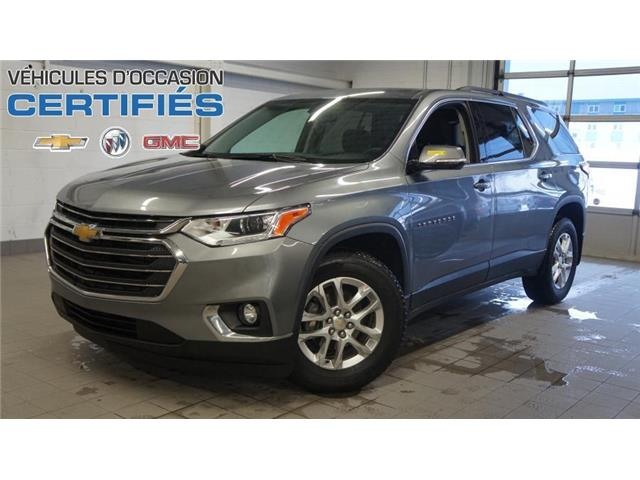 2019 Chevrolet Traverse LT (Stk: LL037A) in Trois-Rivières - Image 1 of 26
