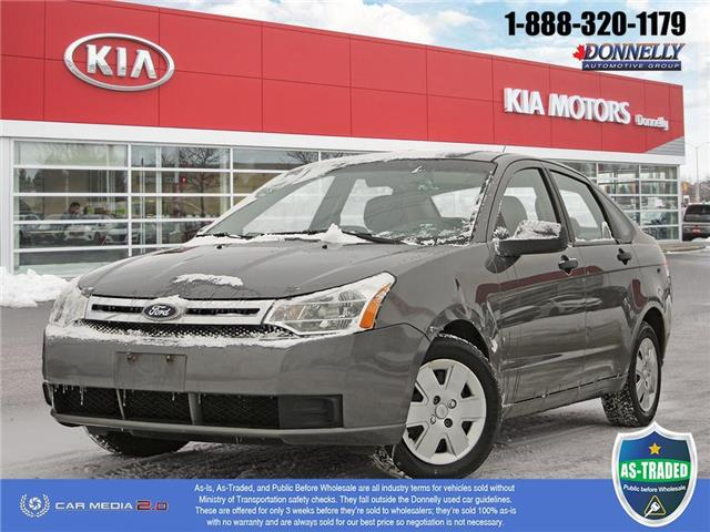 2010 Ford Focus S (Stk: KT241DTA) in Kanata - Image 1 of 27