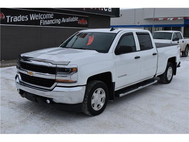 2016 Chevrolet Silverado 1500 LS (Stk: ) in Saskatoon - Image 1 of 21