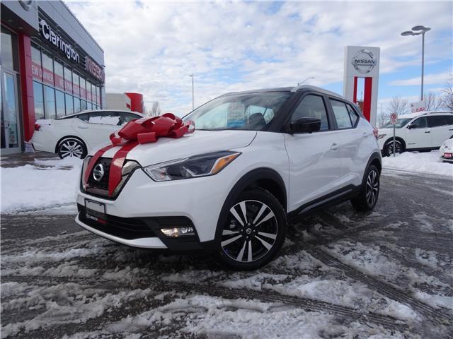 2019 Nissan Kicks SR (Stk: KL558359) in Bowmanville - Image 1 of 30