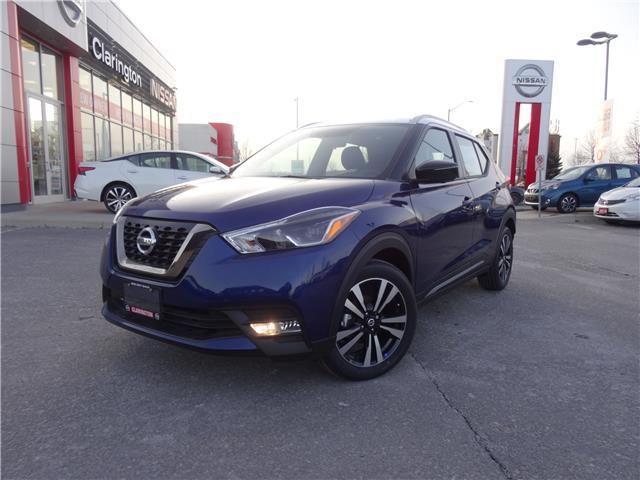 2019 Nissan Kicks SR (Stk: KL557048) in Bowmanville - Image 1 of 31