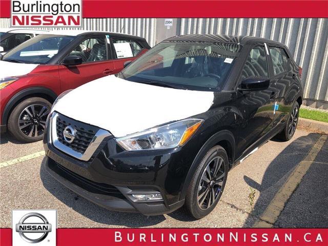 2019 Nissan Kicks SV (Stk: Y1211) in Burlington - Image 1 of 5